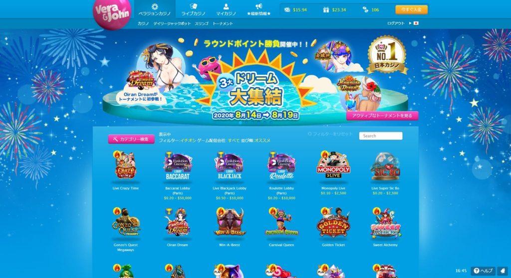 ベラジョンカジノのトップページ画像。