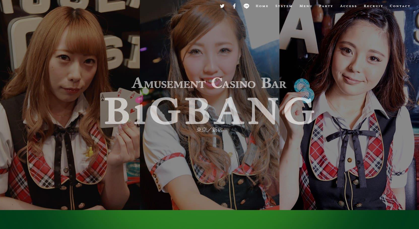CASINO BAR BiGBANGウェブサイト画像。