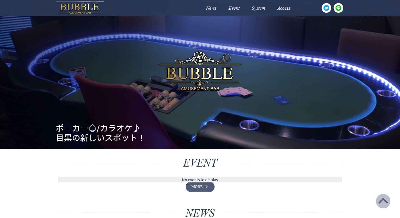 BUBBLE -Amusement bar-ウェブサイト画像。