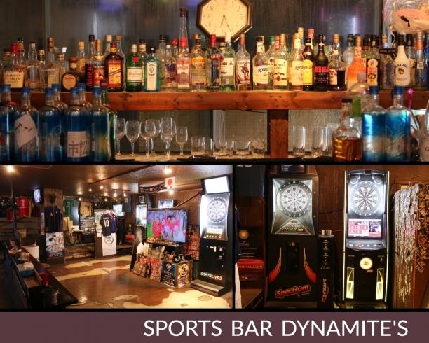 SPORTS BAR DYNAMITE'Sウェブサイト画像。