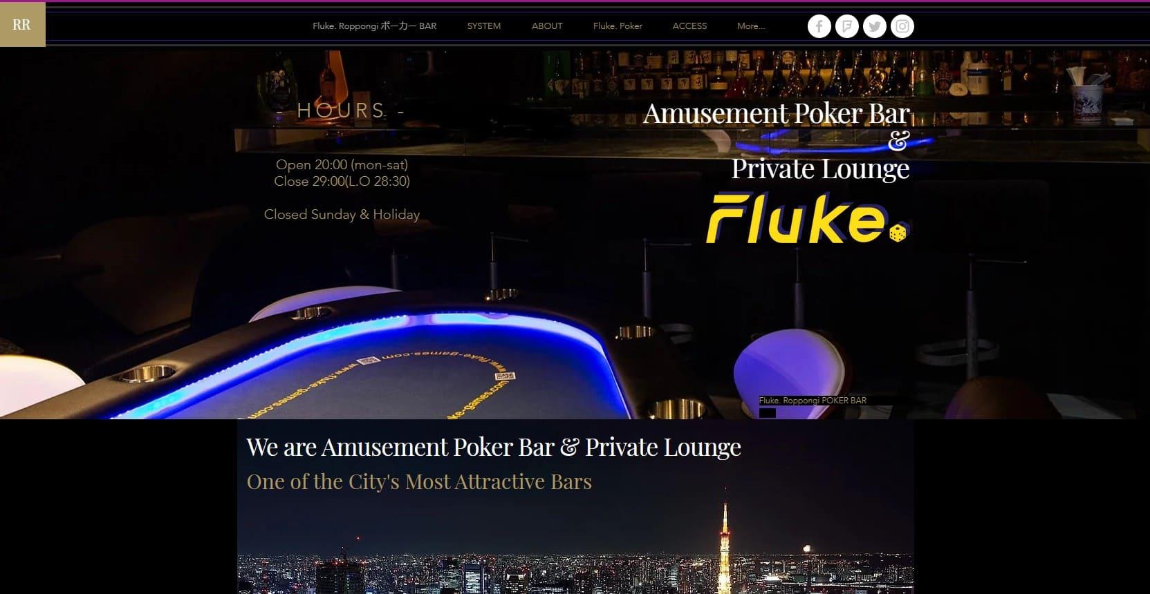 Flukeのウェブサイト画像。