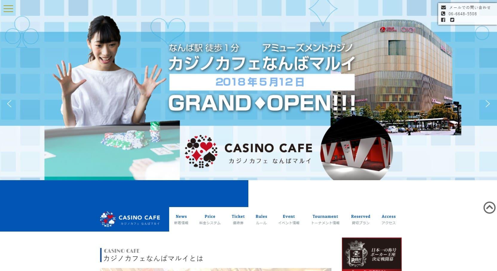 カジノカフェなんばマルイのウェブサイト画像。