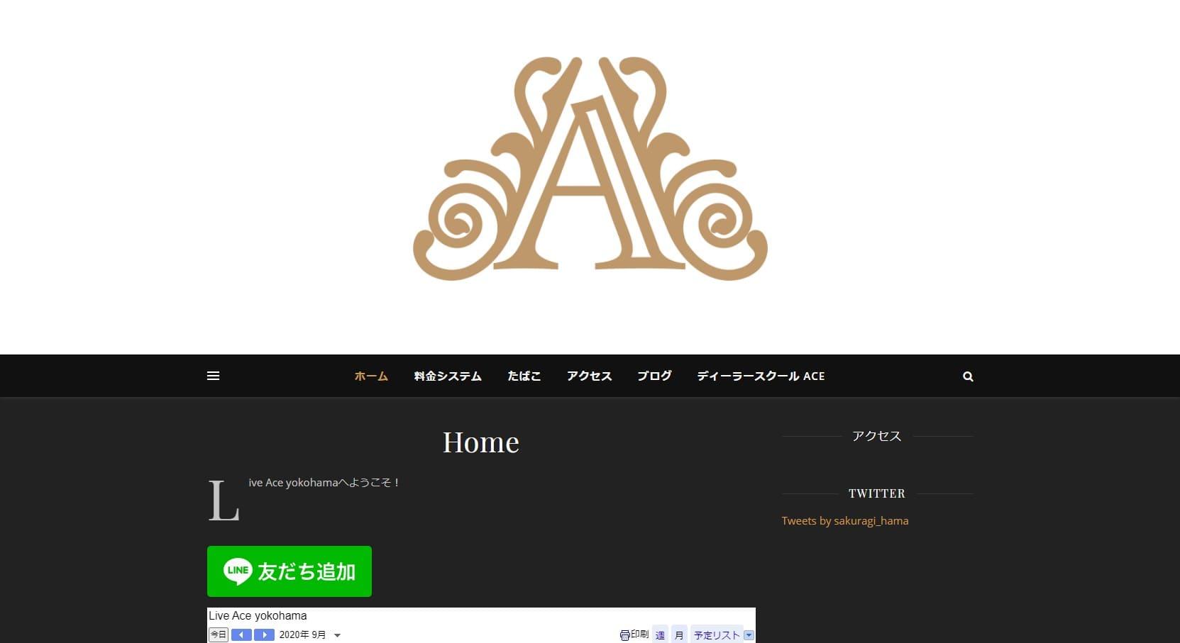 Live Ace yokohamaのウェブサイト画像。