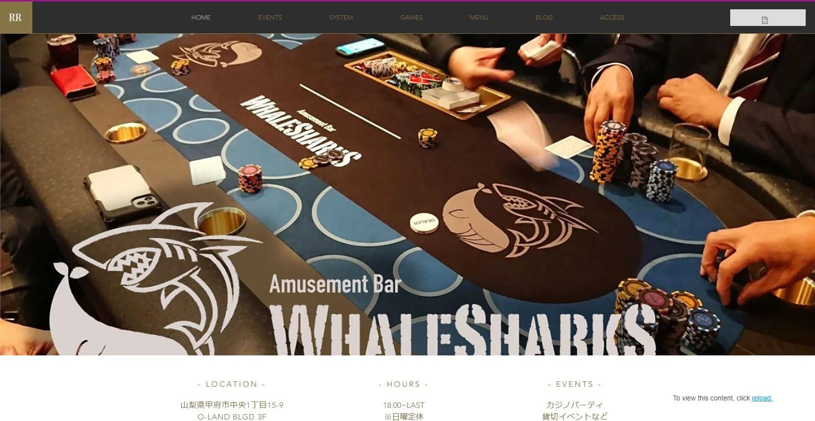 WHALE SHARKSのウェブサイト画像。